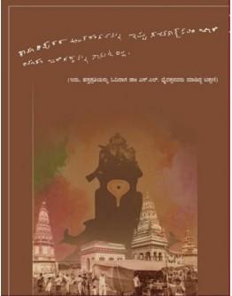 ಅವಸಾನ(ಸಹನಾ ವಿಜಯಕುಮಾರ್) - Avasaana(Sahana Vijaykumar)