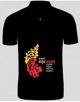 ಹುಟ್ಟಿದರೆ ಕನ್ನಡ ನಾಡಲ್ಲಿ ಅಂಗಿ - Huttidare Kannada Nadalli Shirt